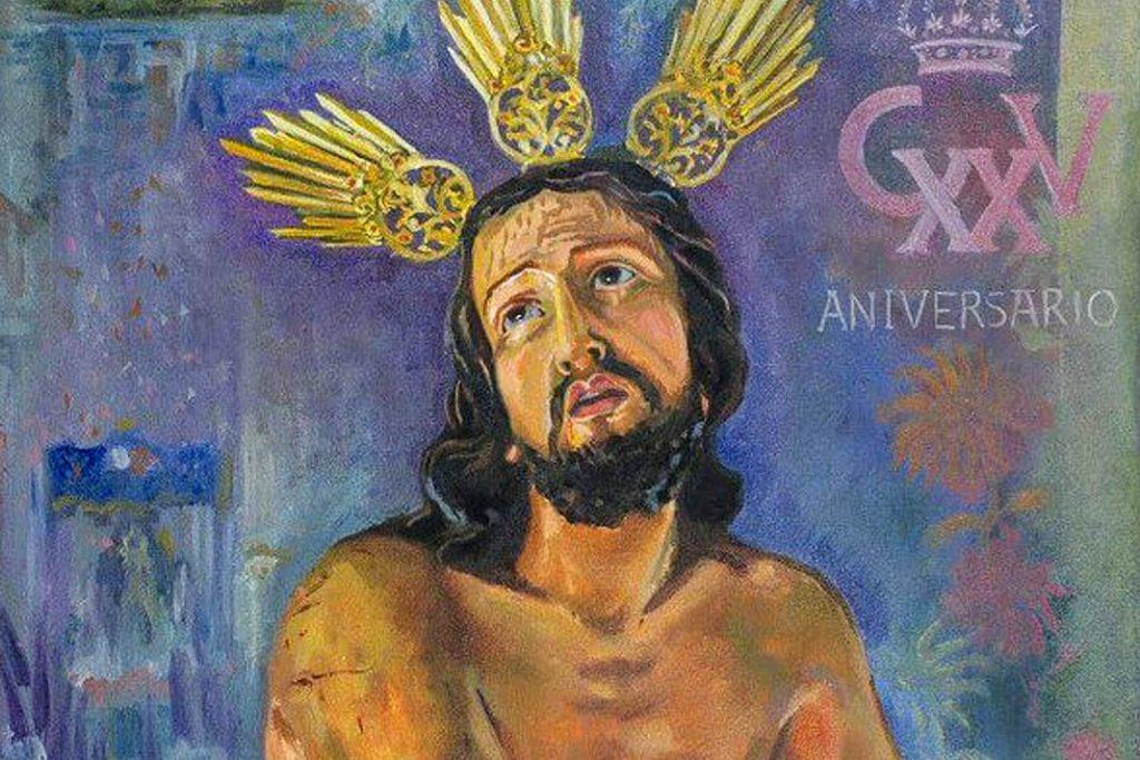 Procesión extraordinaria de la Hermandad de Columna de San Fernando