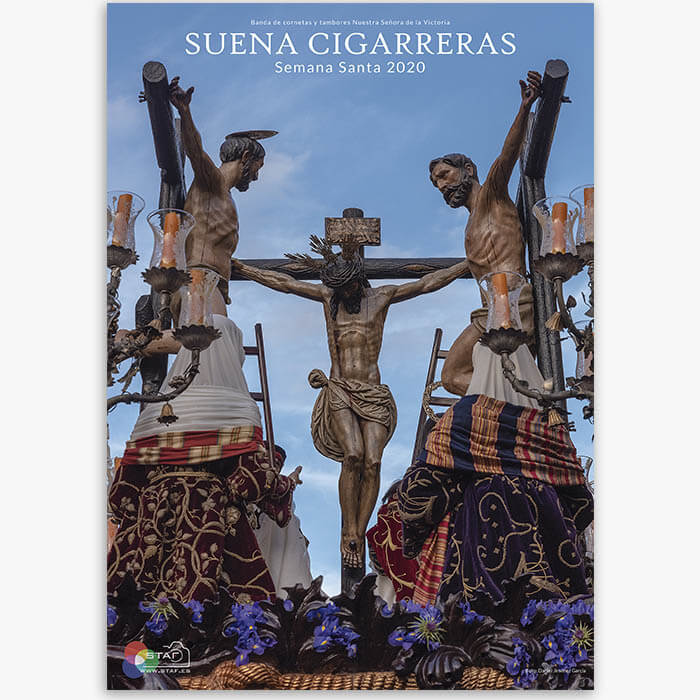 Cartel Suena Cigarreras 2020 | La tienda de Las Cigarreras